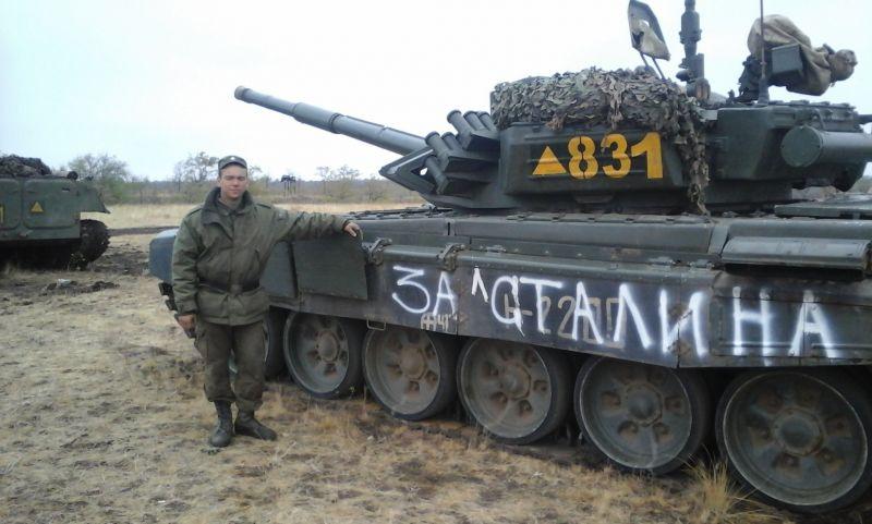 РФ в разы увеличила количество тяжелого оружия на Донбассе - Цензор.НЕТ 6819