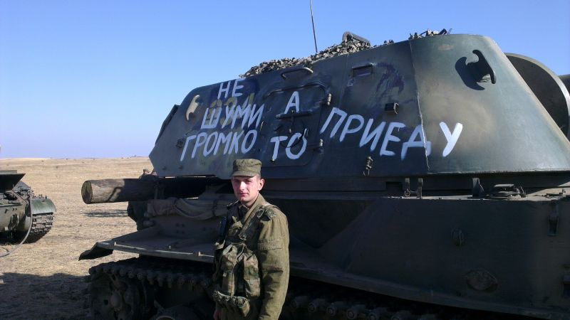 танк тунгуска фото