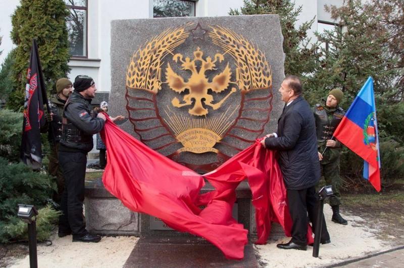 """Террористы создают """"артиллерийский резерв"""" на Луганском направлении. В Донецк переброшены 2 роты боевиков, - Тымчук - Цензор.НЕТ 8330"""