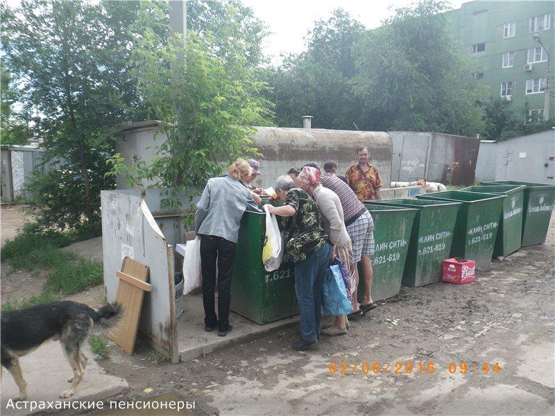 В Симферополе избиратели голосуют в автобусах - Цензор.НЕТ 3252