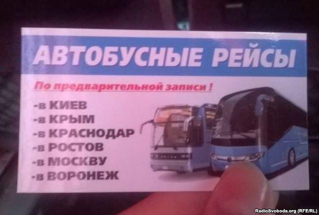 Украинские воины нейтрализовали снайперскую группу спецназа РФ в районе Станицы Луганской. Враг понес потери, - ИС - Цензор.НЕТ 6507
