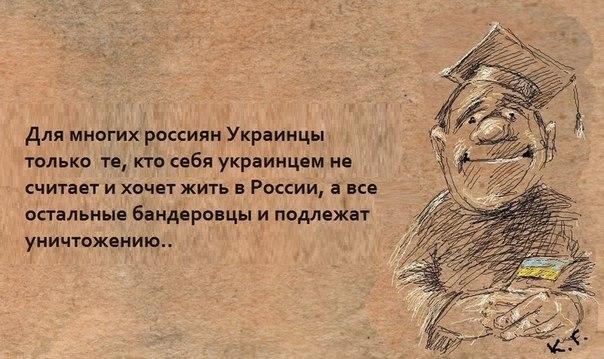 65% украинцев выступают против продажи земли, - соцопрос - Цензор.НЕТ 6661