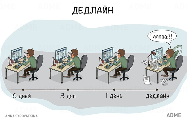 Офисные истории из жизни