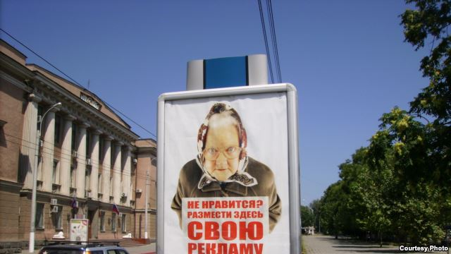 Если Россию отключат от SWIFT, она потеряет 5% ВВП за год, - вице-президент Европарламента - Цензор.НЕТ 9707