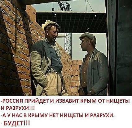 С начала года на админгранице с Крымом выявлено 52 автомобиля с недействительными документами, - Госпогранслужба - Цензор.НЕТ 1370