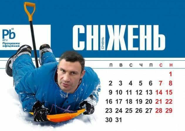 Снег в Киеве будет идти целый день: за минувшие сутки высота снежного покрова в столице выросла на 12 см - это абсолютно рядовое явление для зимнего периода, - Кульбида - Цензор.НЕТ 9041