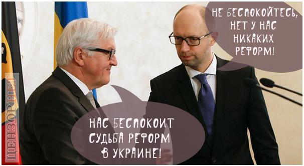 Правительству сначала поставили двойку, а потом разрешили осенью пересдать, - Саакашвили - Цензор.НЕТ 1603