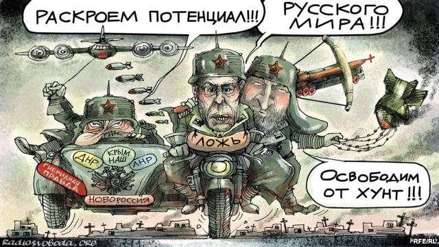 Обама с Путиным по телефону обсудили перемирие в Сирии - Цензор.НЕТ 8023