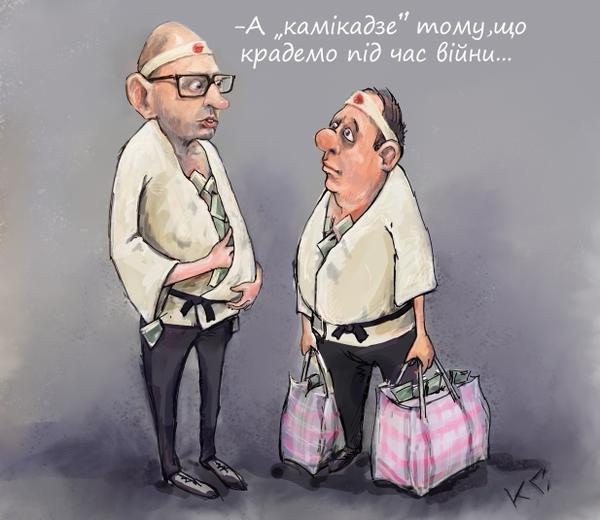 Яценюк подписал соглашение с Европейским инвестиционным банком о привлечении кредита в сумме 400 млн. евро - Цензор.НЕТ 9163