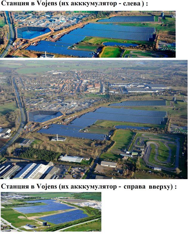 """Отоплением обеспечены 93% жилищ киевлян, – """"Киевэнерго"""" - Цензор.НЕТ 9559"""