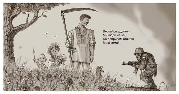 Боевики разместили запрещенные танки и артсистемы калибром свыше 100-мм в районах Безымянного, Донецка и Стаханова, - разведка - Цензор.НЕТ 2237