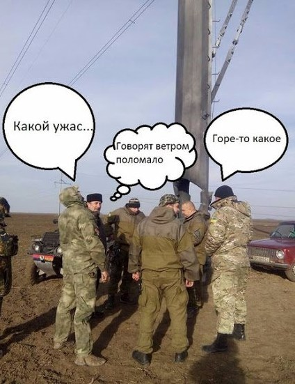 Санкции против РФ по Крыму будут продлены, - МИД Германии - Цензор.НЕТ 762