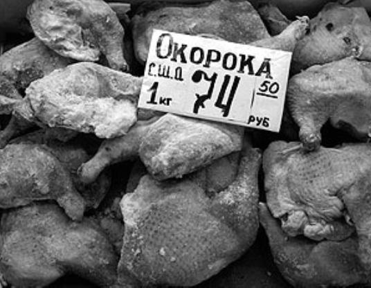 На границе остановили злоумышленников, которые хотели вывезти в Россию почти 10 тонн контрабандного мяса - Цензор.НЕТ 3450