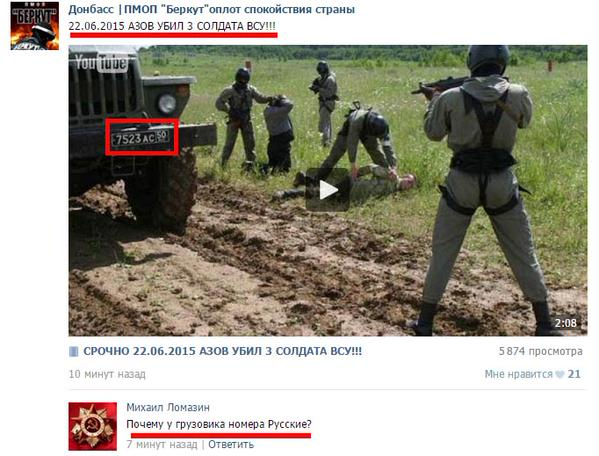 В результате обстрела Авдеевки ранен мирный житель - Цензор.НЕТ 4519