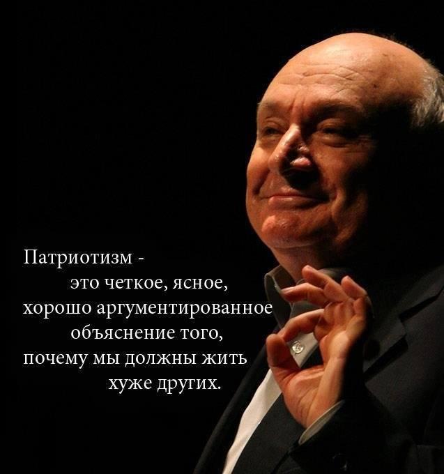 Посольство США в Москве пожелало россиянам иметь возможность критиковать свое руководство - Цензор.НЕТ 7496