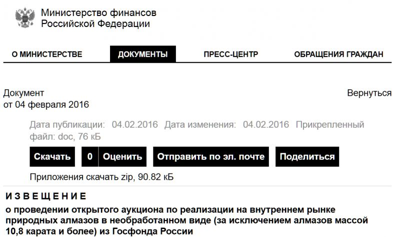 Налог на добычу нефти в России хотят увеличить из-за снижения цен - Цензор.НЕТ 8608
