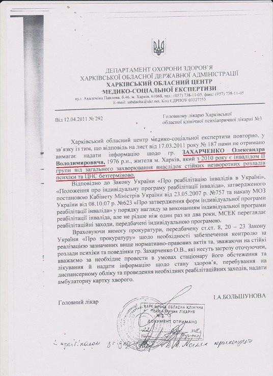 """Численность """"мертвых душ"""" в ряде подразделений боевиков на Донбассе составляет до 20%, - ГУР - Цензор.НЕТ 1670"""