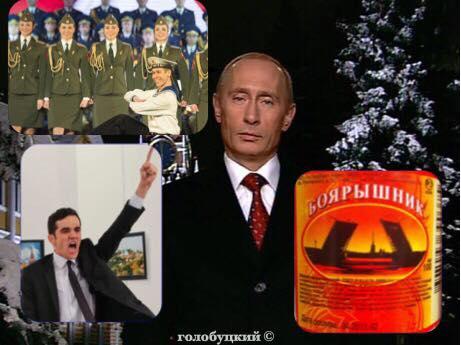 Более 100 тысяч киевлян и гостей столицы встретили Новый год на Софийской площади - Цензор.НЕТ 8635