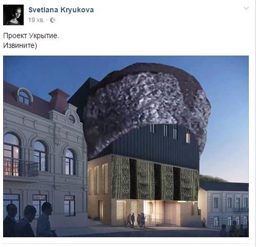 Порошенко обсудил с Байденом ситуацию на Донбассе и санкции против России - Цензор.НЕТ 5502