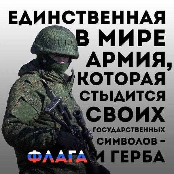 Глава НАТО Столтенберг обсудил с руководством ЕС, как противостоять России - Цензор.НЕТ 9258
