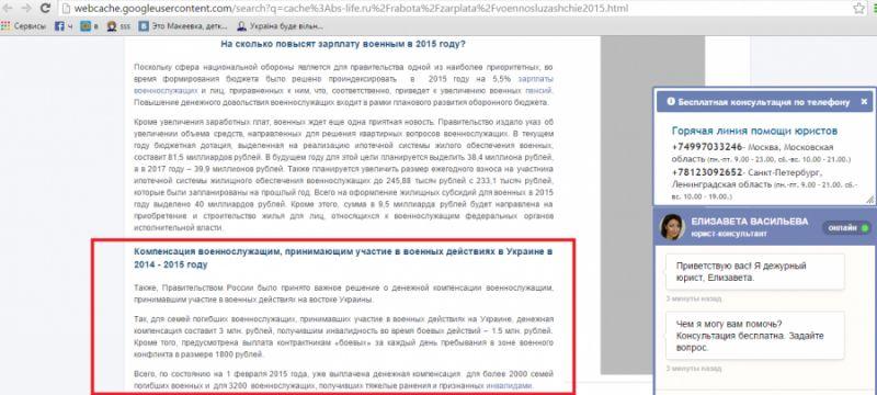 Штайнмайер о конфликте на Донбассе: От реального решения проблемы, мы, боюсь, еще далеко - Цензор.НЕТ 2432