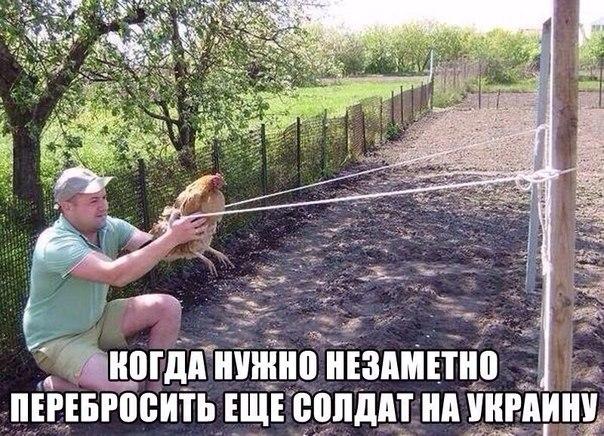 Горбулин: У Украины есть шансы на победу в тотальной войне против России - Цензор.НЕТ 6130
