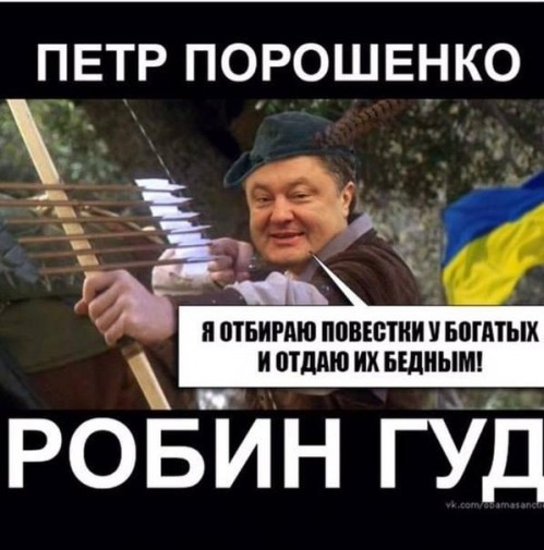 """Билецкий: """"Краснов не имеет никакого отношения к полку """"Азов"""" - Цензор.НЕТ 2330"""