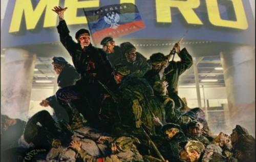 Украина сталкивается с постоянными атаками на свою территориальную целостность, - замгенсека НАТО - Цензор.НЕТ 7971