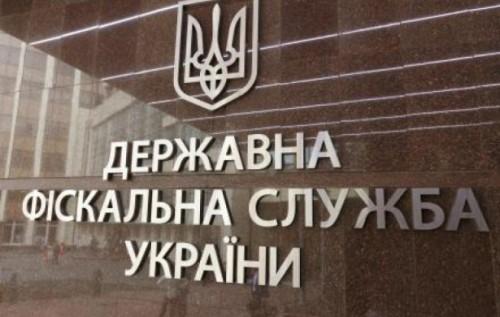 Державна фіскальна служба своїми діями дискредитує люстрацію – Козаченко