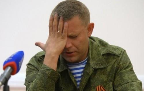 """МИД Чехии не подтверждает информацию о гражданах страны, воюющих на стороне боевиков """"ДНР"""" - Цензор.НЕТ 3250"""