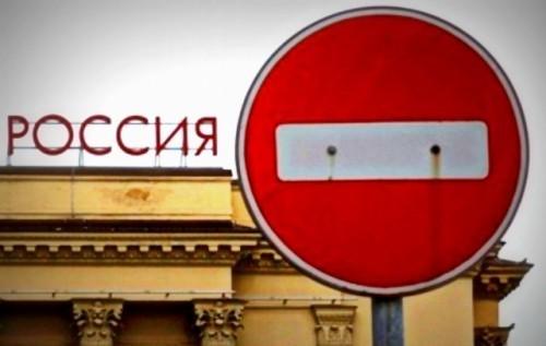 запад объявил ультиматум: перечислены все требования к россии актуальна Найти