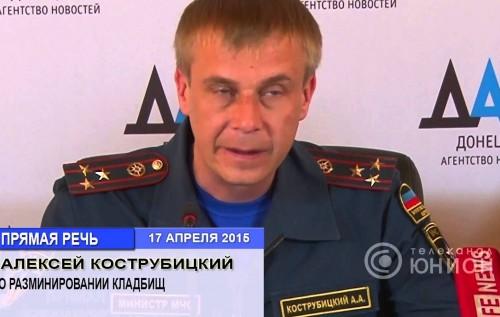 мчс украины руководство - фото 10
