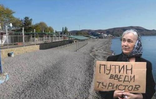 ОБСЕ зафиксировала скопление тяжелого вооружения боевиков в 30 км от Мариуполя - Цензор.НЕТ 4361