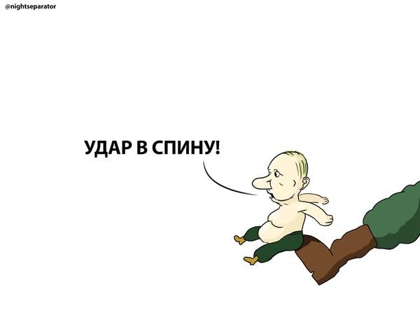 """У Путина недовольны решением МВФ по """"долгу Януковича"""": """"Встает вопрос, а что же будет дальше"""" - Цензор.НЕТ 109"""