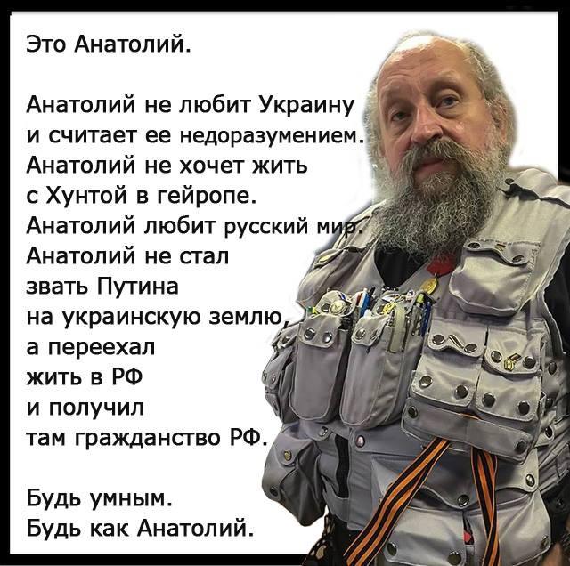 Цель России - разделить страны Европы, - Порошенко - Цензор.НЕТ 9401