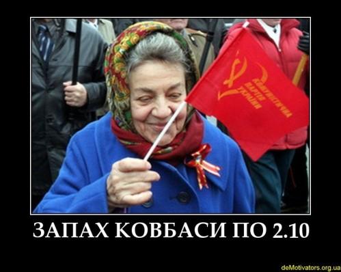 Для проведения выборов на оккупированных территориях Донбасса необходимо денонсировать результаты псевдовыборов боевиков, - Безсмертный - Цензор.НЕТ 6009