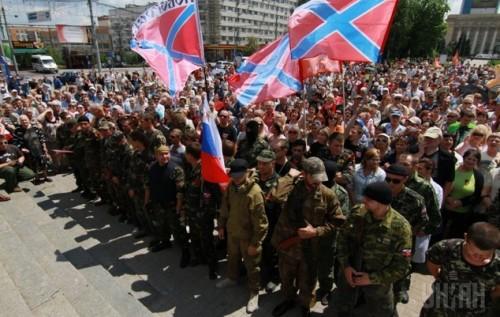 Ситуация на Донбассе остается напряженной на всех направлениях, - пресс-центр АТО - Цензор.НЕТ 5673