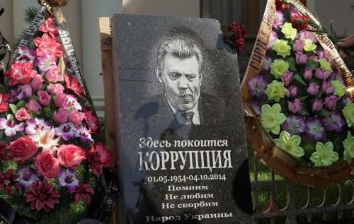 """Суд исключил все """"мёртвые души"""" Кивалова из списков избирателей в Затоке - Цензор.НЕТ 2601"""
