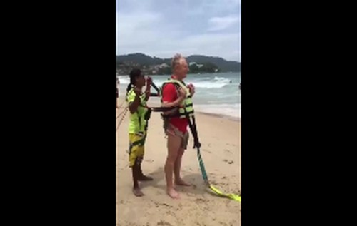 Супруги личное видео