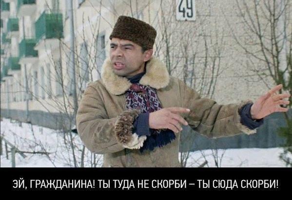 Глава МОК Бах анонсировал новые санкции за допинг в отношении России в новом году - Цензор.НЕТ 7718