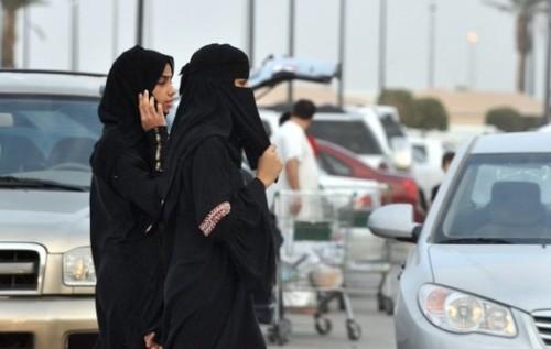 шлюхи саудовской аравии