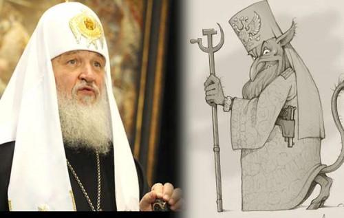 Вселенский патриарх Варфоломей поздравил украинцев с Рождеством - Цензор.НЕТ 6711