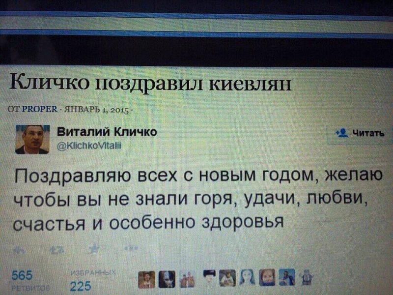 """""""Трудно поверить в то, что легенда российского ГРУ умер от пневмонии"""", - боевики Донбасса воюют между собой, чтобы контролировать финансы, торговлю оружием и наркотрафик - Цензор.НЕТ 9311"""