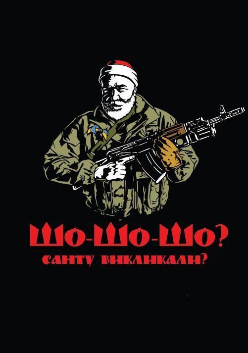 """Мы - не сепаратисты"", - глава УПЦ МП Онуфрий - Цензор.НЕТ 6478"