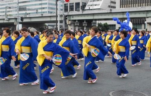 Помощь Украине является делом принципа для Японии, - посол - Цензор.НЕТ 2540