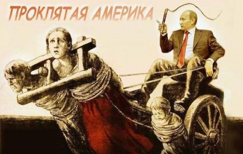 Разворот Путина на Восток провалился, - Bloomberg - Цензор.НЕТ 4540