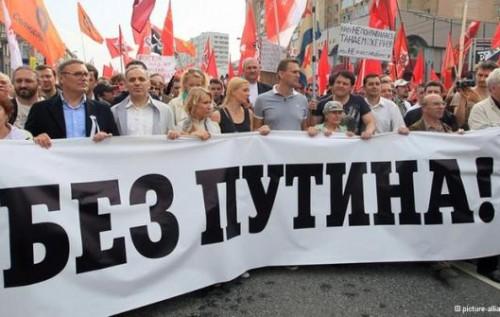 1 российский канал новости смотреть онлайн
