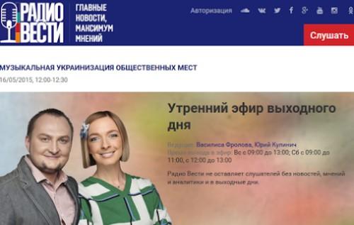 Оккупационные власти Крыма пытаются оправдать преступления сталинизма и коммунизма, - Меджлис - Цензор.НЕТ 1490
