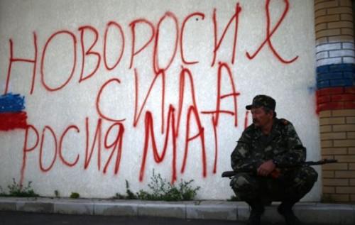 Украинские воины нейтрализовали снайперскую группу спецназа РФ в районе Станицы Луганской. Враг понес потери, - ИС - Цензор.НЕТ 891