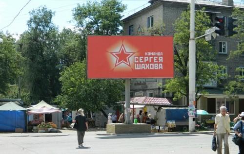 В округе №114 на Луганщине явка составила 40,92%, - ОВГА - Цензор.НЕТ 2426